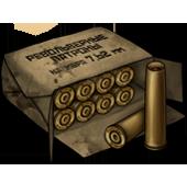 Револьверный патрон