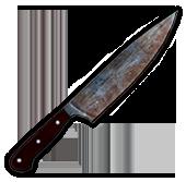 Кухонный нож (старый)