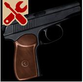 Пистолет Макарова (сломан)
