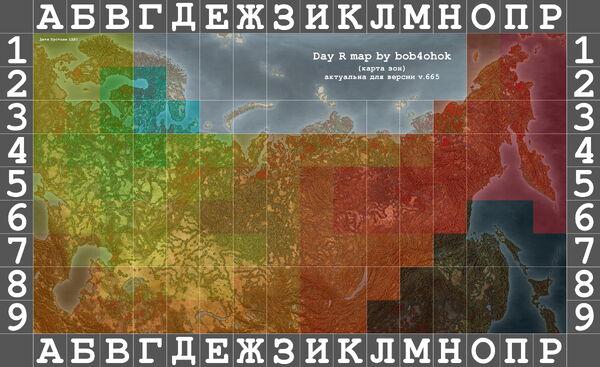 Карта зон v.665
