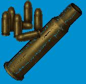 Пистолетная гильза