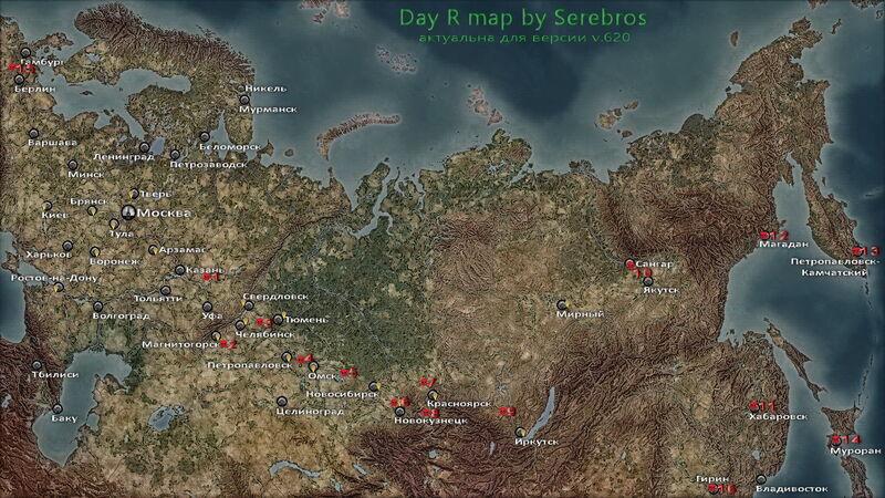 Карта v.620 с цифрами