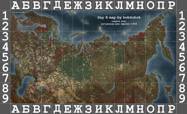 Карта зон v.665 без заливки