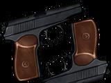 Пистолет Макарова (ПАРНЫЕ)