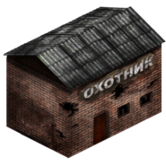 Магазин «Охота» (старый)