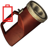 Мощный фонарь (разряжен)