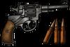 Снаряжение (иконка)
