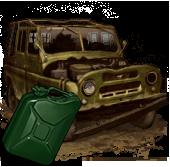 Сломанный УАЗ-469 (с топливом)