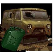 Сломанный УАЗ-452 (с топливом)