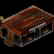 Ресторан (старый)