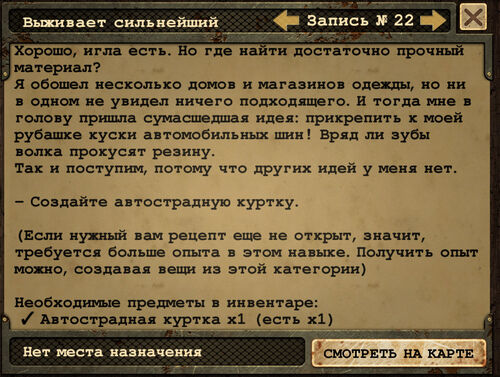 Квествс22