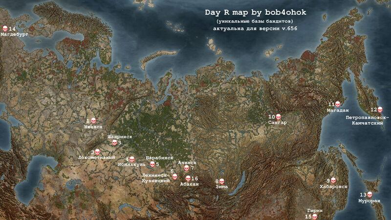 Карта v.656 с цифрами