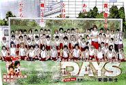 Seiseki soccer club