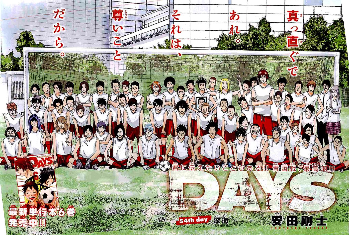 Seiseki High School   Days Wikia   FANDOM powered by Wikia
