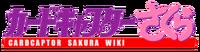 Card Captor Sakura wiki wordmark