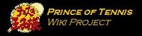 Prince of tennis wiki wordmark