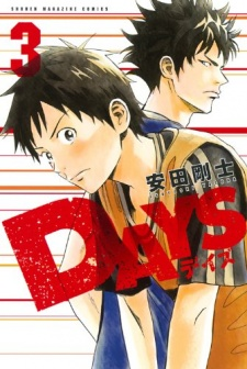 File:Days Volume 3.jpg