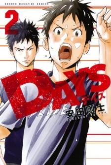 File:Days Volume 2.jpg