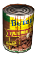 Canned Baked Beans (Old)