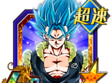 Power Beyond Time and Space Gogito (SSB)