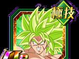 Demon in Raging Green Legendary Super Saiyan Broly