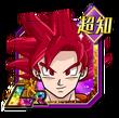 Goku super saiyajin dios by maiagulcuon dbfhkqd-pre