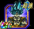 GokuSuperSaiyanGodSSJaponURAglDBSTransformThumb