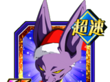 Cataclysmic Christmas Party Beerus