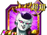 Advent of the Evil Emperor Frieza (Final Form) (Dimension King)