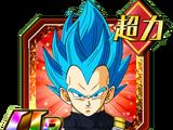 Unyielding Conniption Super Saiyan God SS Vegeta