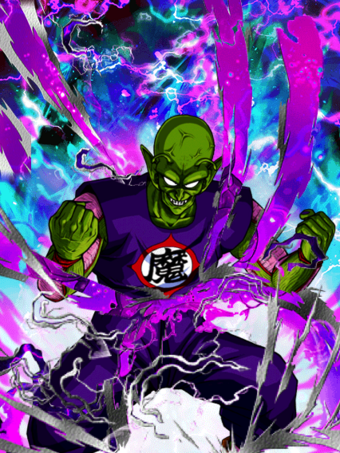 Piccolo giant fake