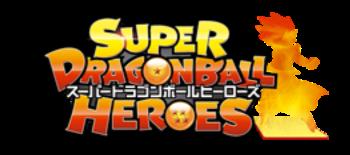 Super Dragon Ball Heroes Logo