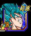 Vegetto super saiyajin blue by maiagulcuon db6nii2-pre