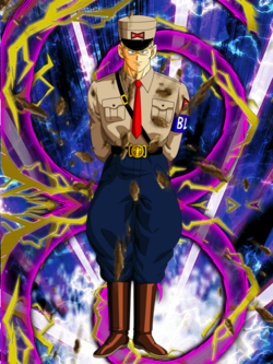General Blue Fake Card