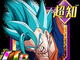 Amazing Azure Super Saiyan God SS Vegito