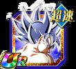 Active Goku Thumb