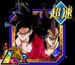 Goku&VegetaXenoSSJ4ArtAnimatedThumb