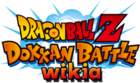 Official Wiki Logo