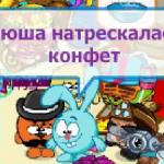 Дурачок)0