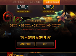 Korean hub prereg 1