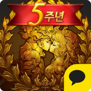 5th Anniversary Game Icon