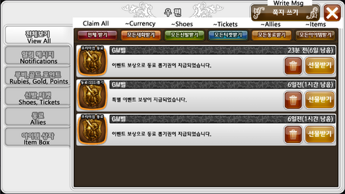 Korean hub mail 1