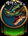 Boreas-raid-icon
