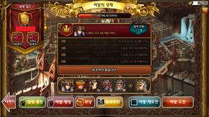 Kr patch guild plunder lobby