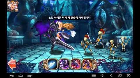 Dark Soul Ragnarok (Skills)
