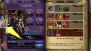 Dragon Buster KR 1