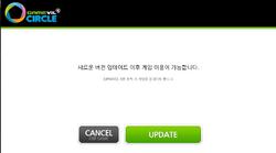 Korean hub patching 1