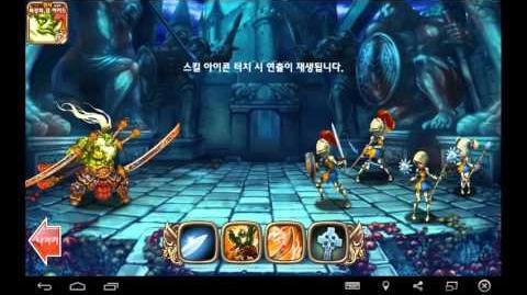 Power Sword Ackard (Skills)