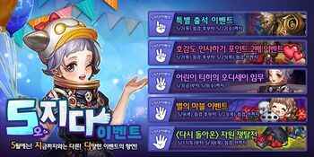 May 5th Events KR