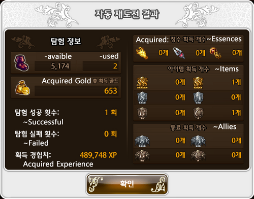 Korean hub dungeon 1